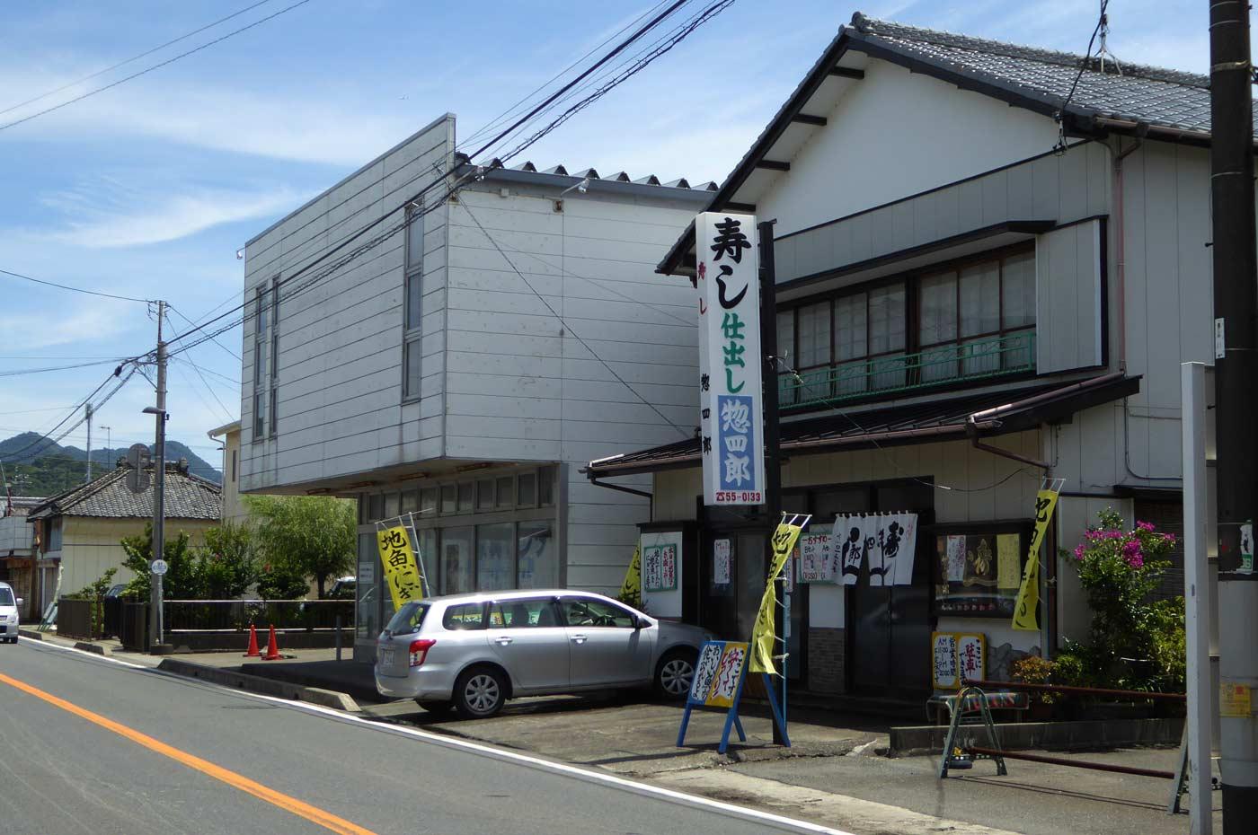 惣四郎の駐車場