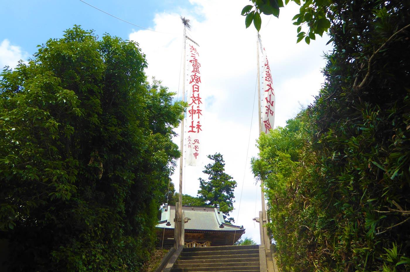 上佐久間・日枝神社