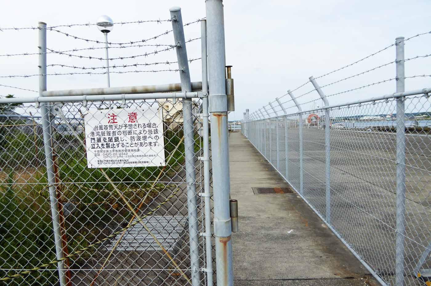 自衛隊新堤の入口