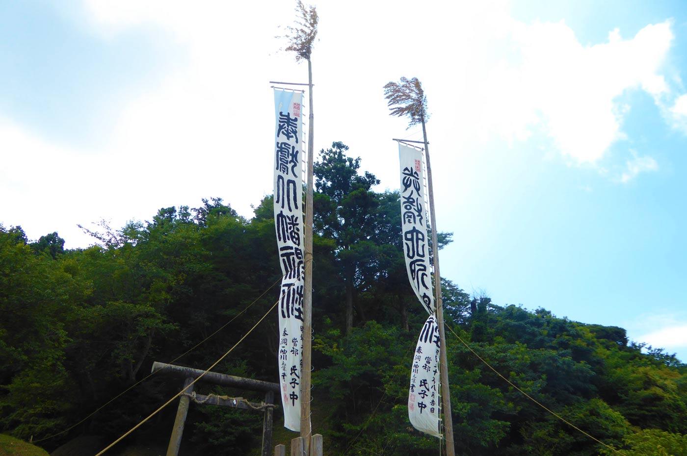上佐久間・八幡神社