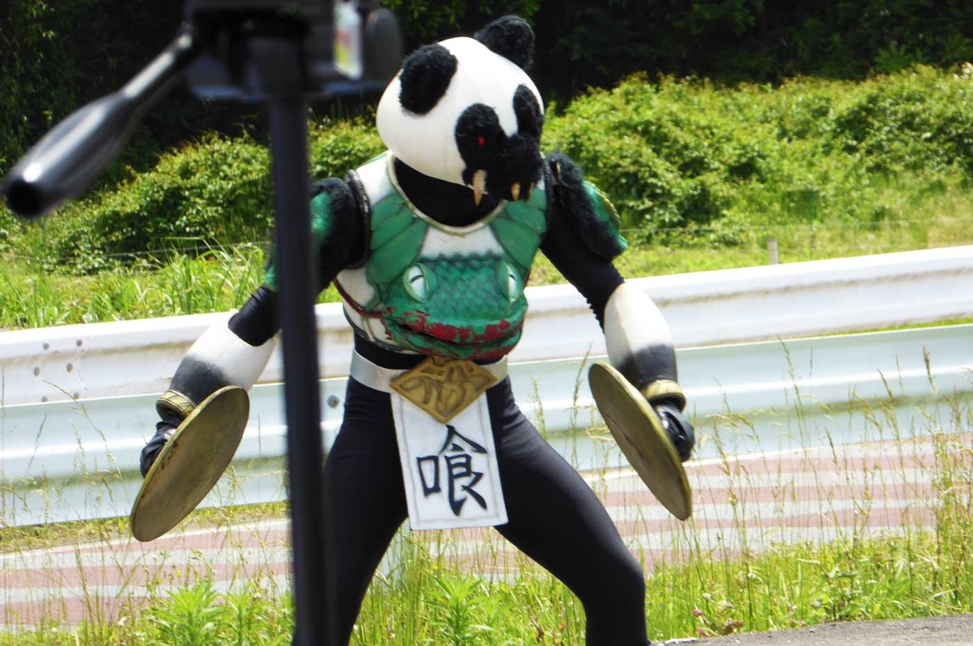 パンダの怪物