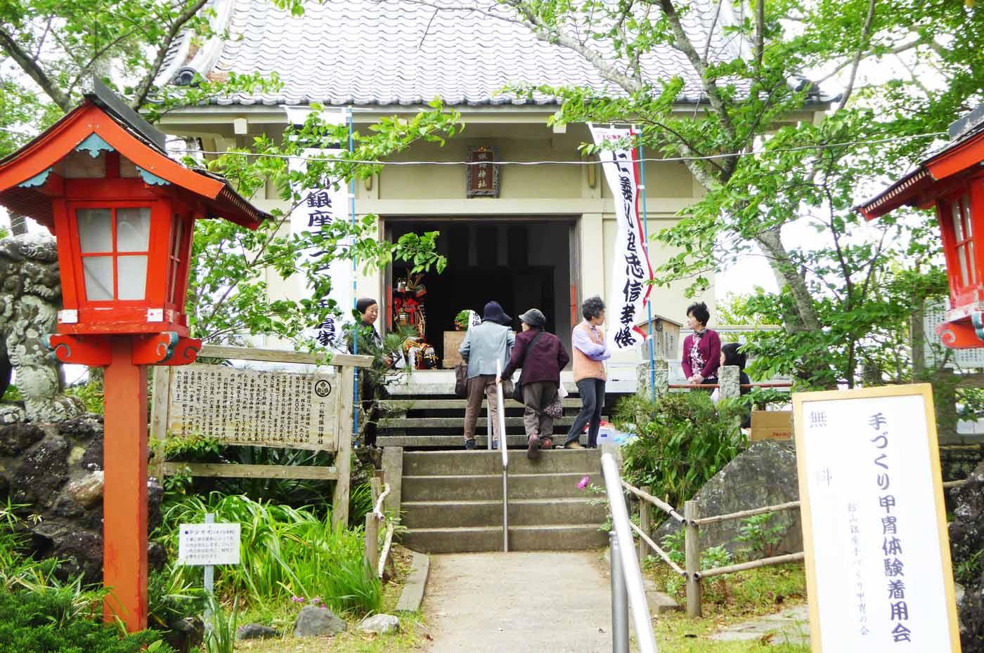 諏訪神社拝殿の画像