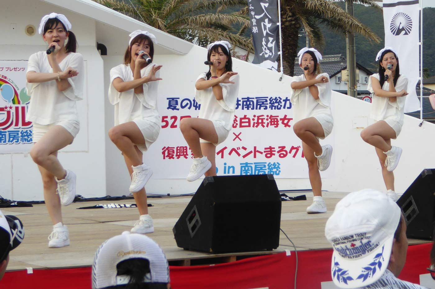 社会貢献アイドル ホワイトビーチのコンサート