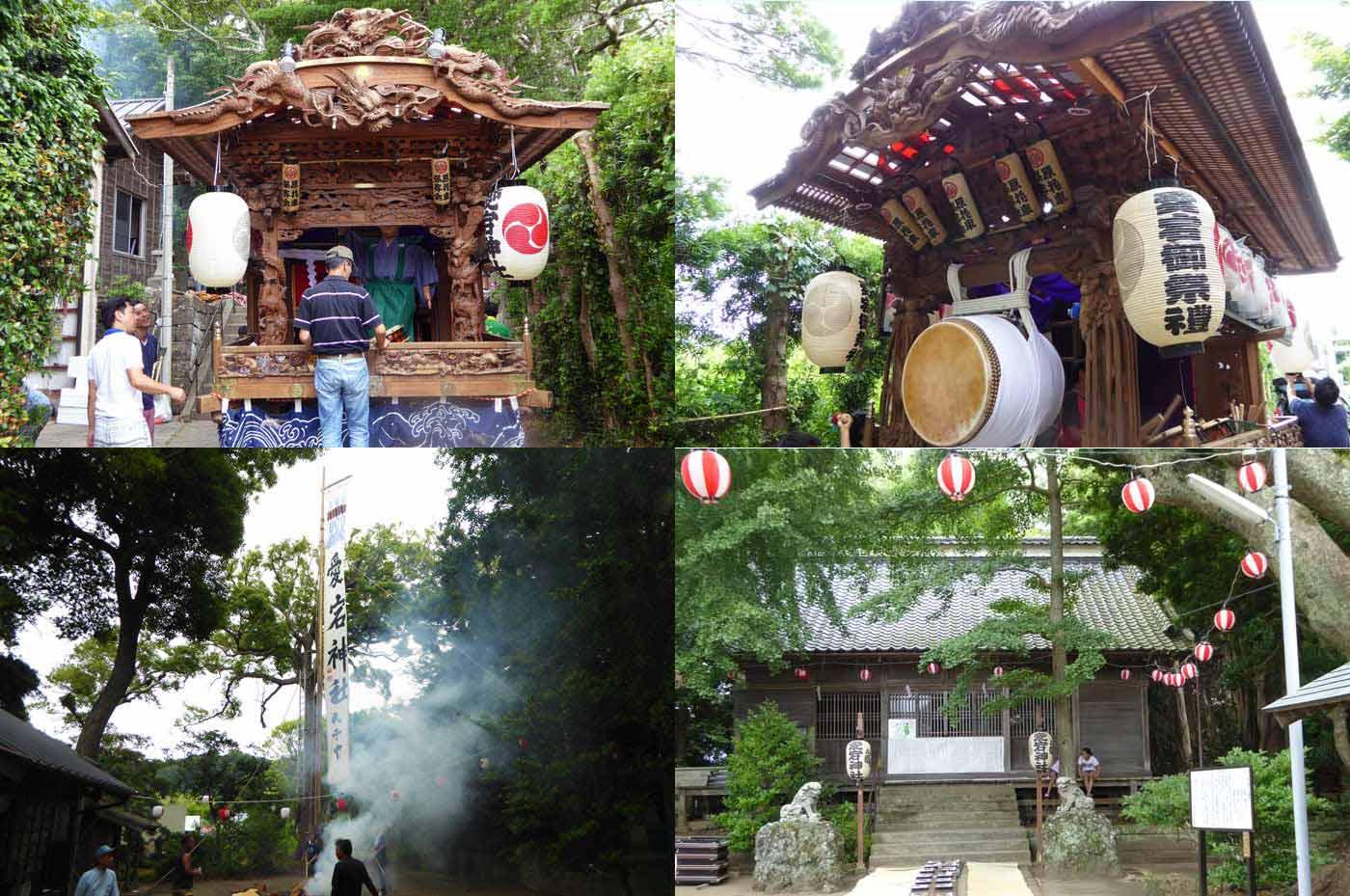 原 愛宕神社の祭礼の様子
