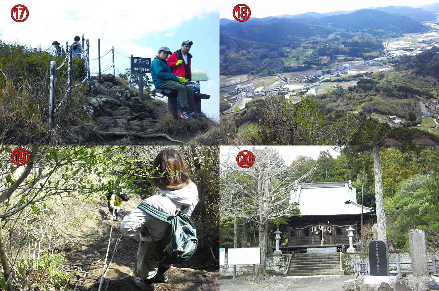 伊予ヶ岳の南峰頂上
