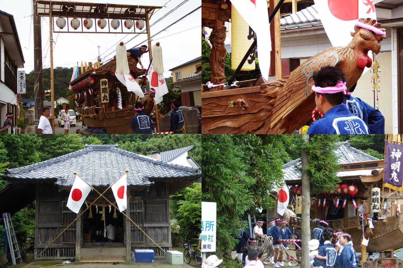 多田良北浜 北浜神明神社の祭礼の様子
