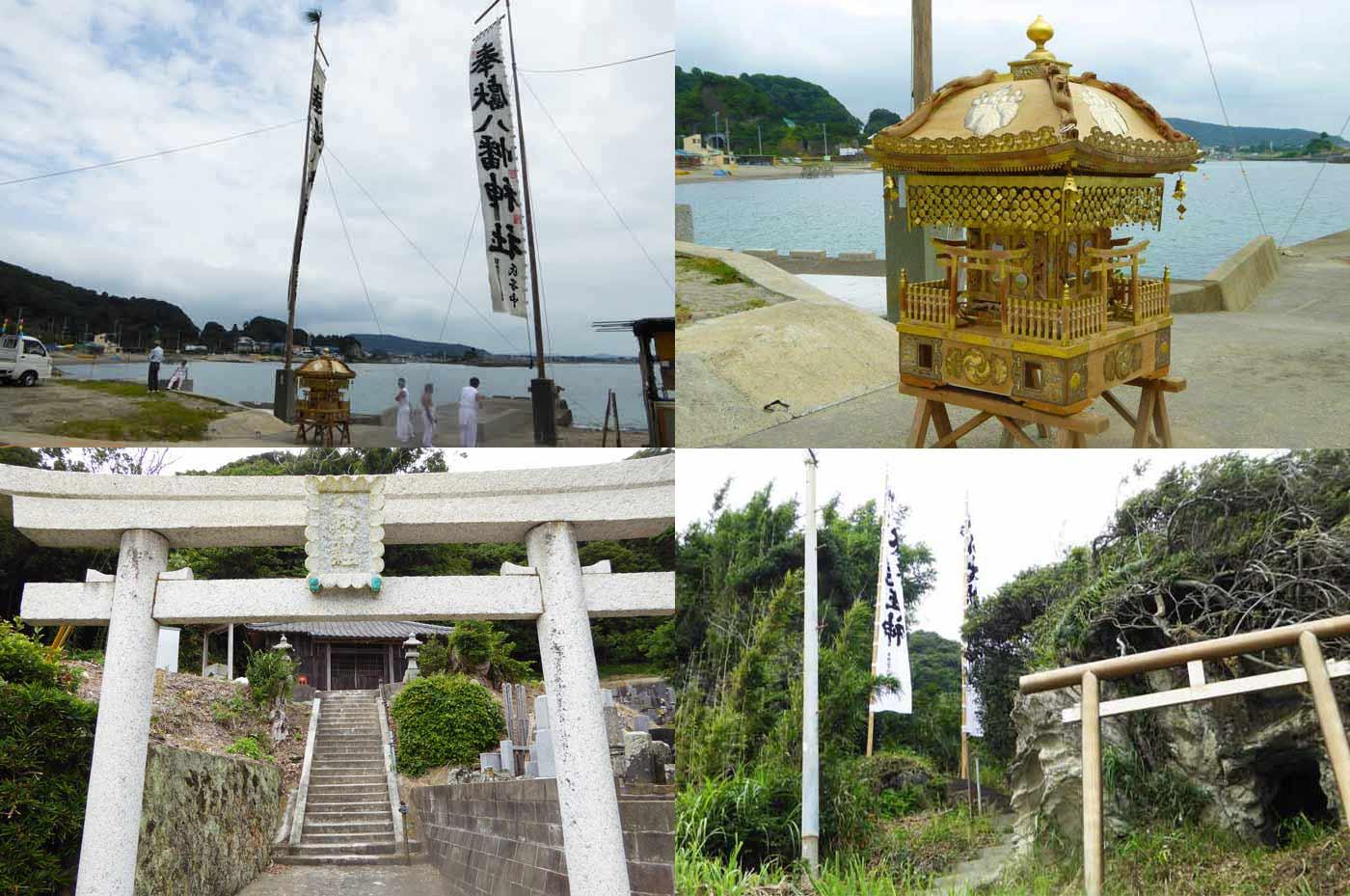 坂の下 八幡神社の祭礼の様子