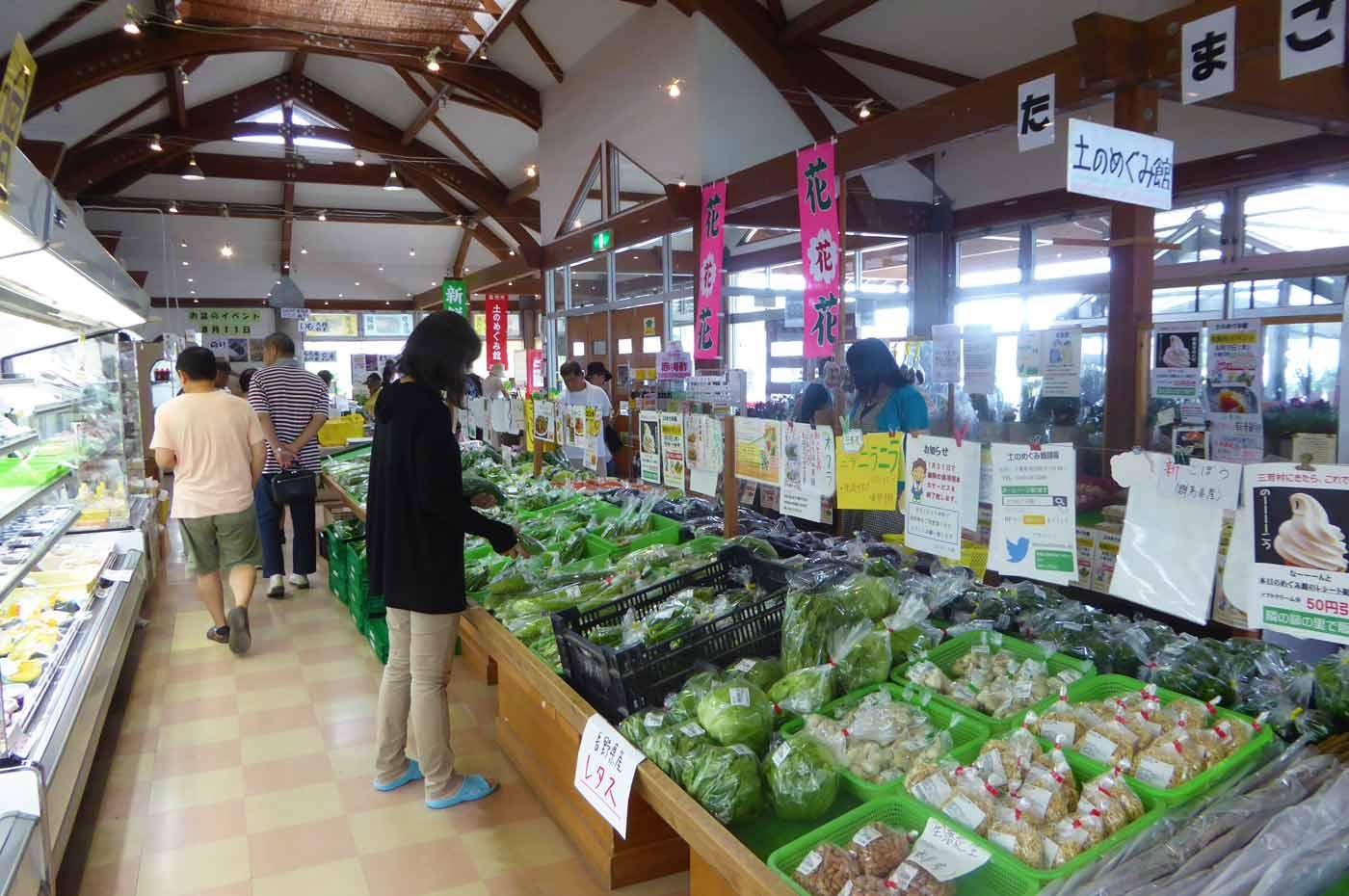 道の駅三芳村 野菜直売所