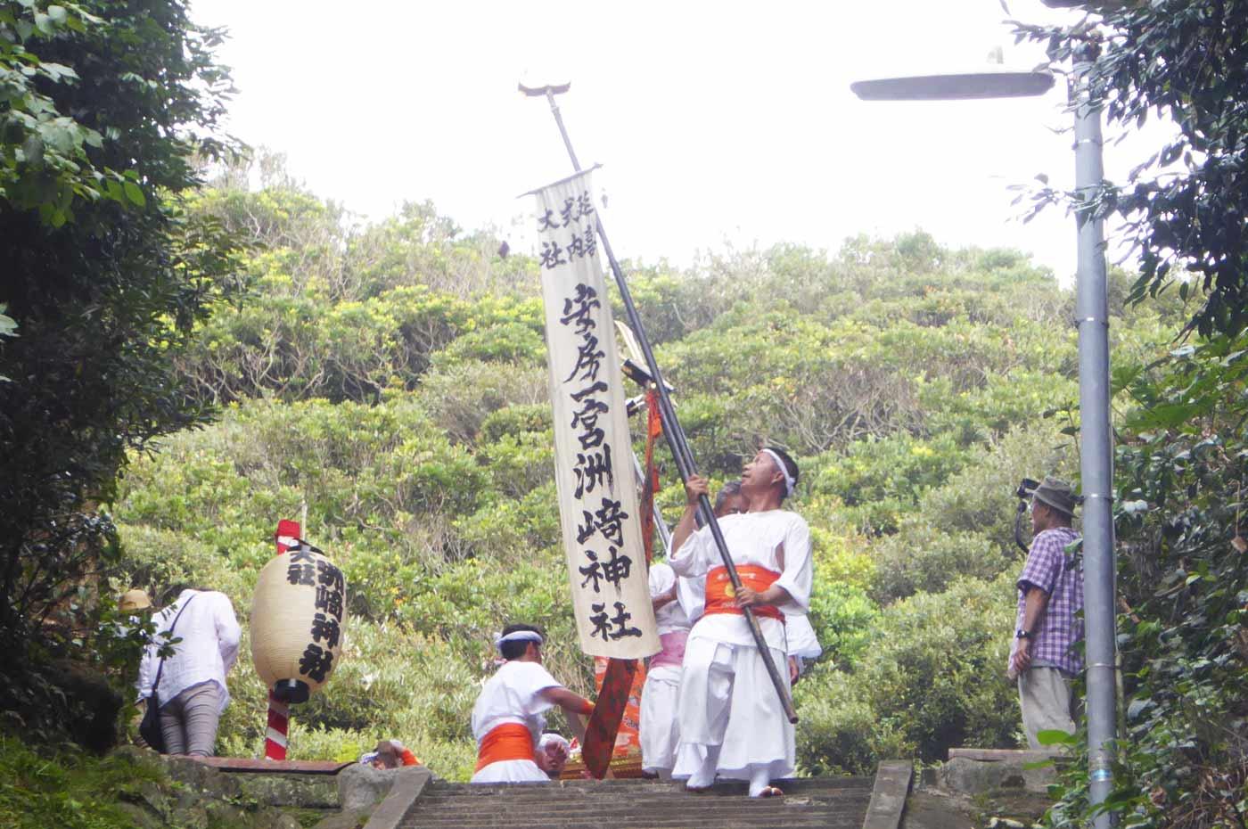 洲崎神社の宮司