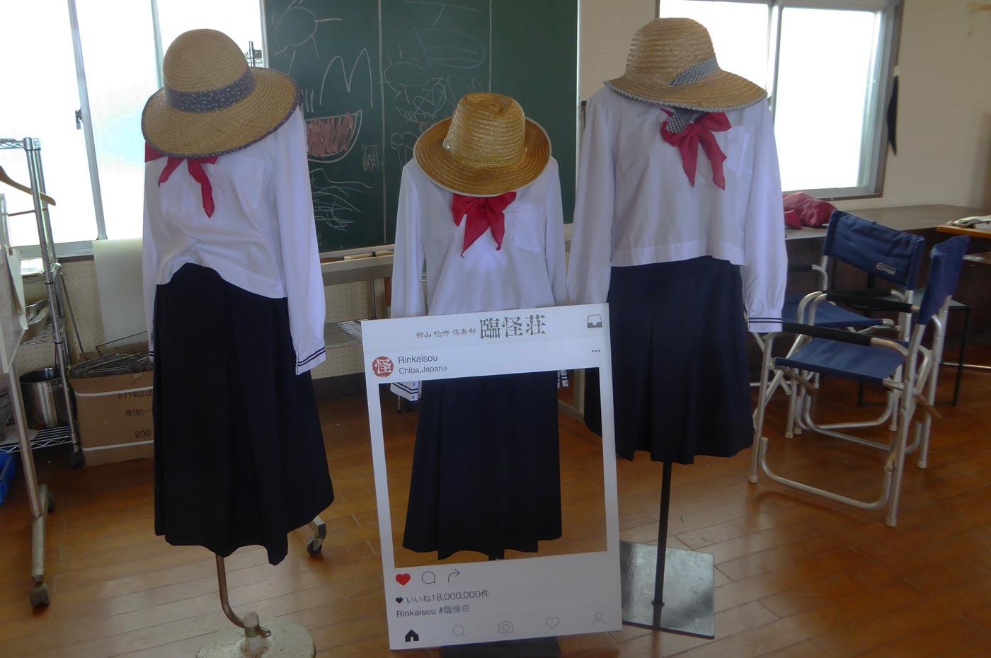 館山シーサイドビレッジ臨海荘