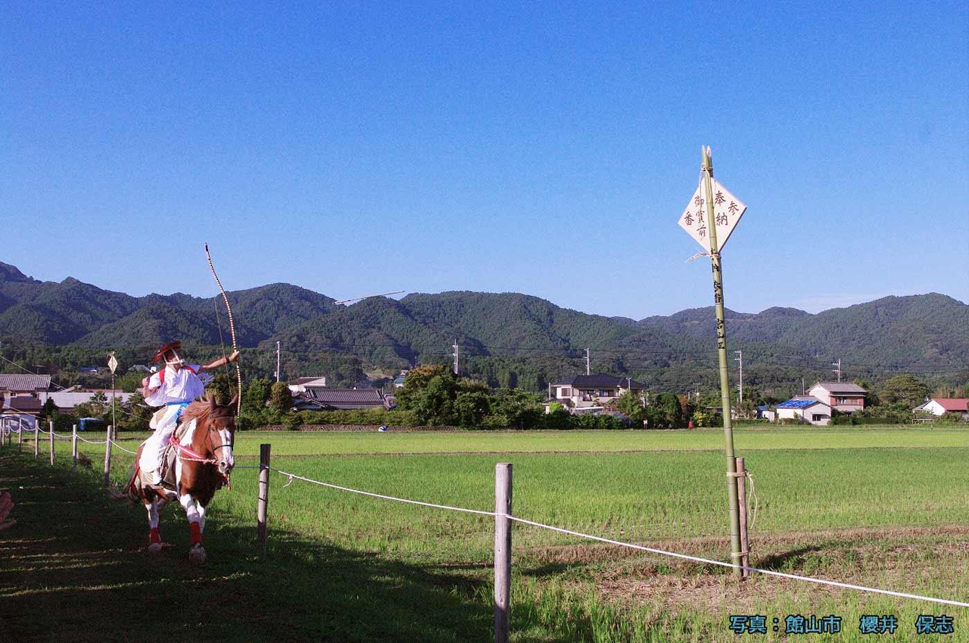 吉保八幡神社の流鏑馬の様子