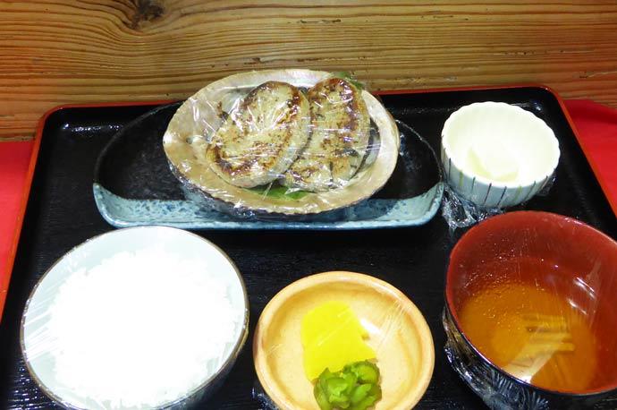 サンガ焼き定食の画像