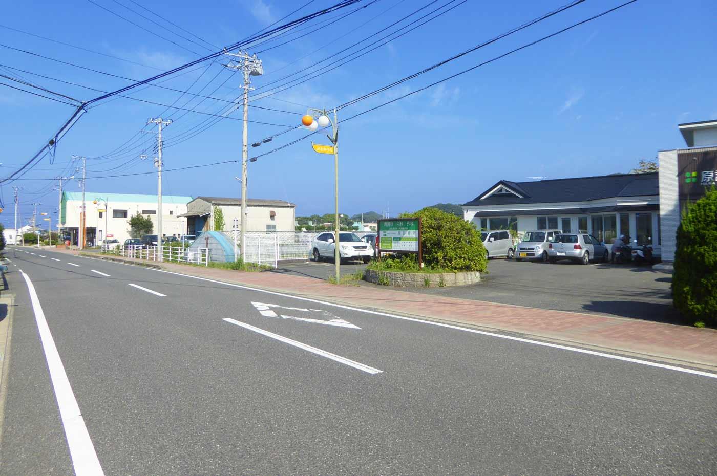 原診療所前の道路