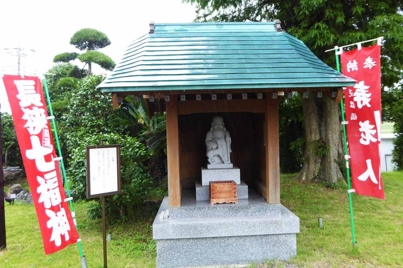 真福寺の寿老人