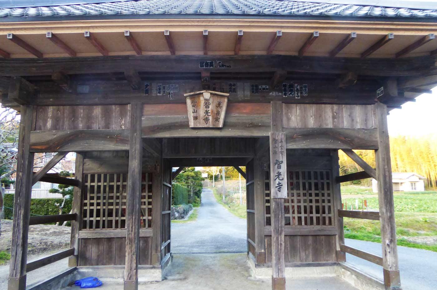 智光寺の仁王門