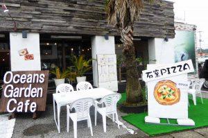 Oceans Garden cafe