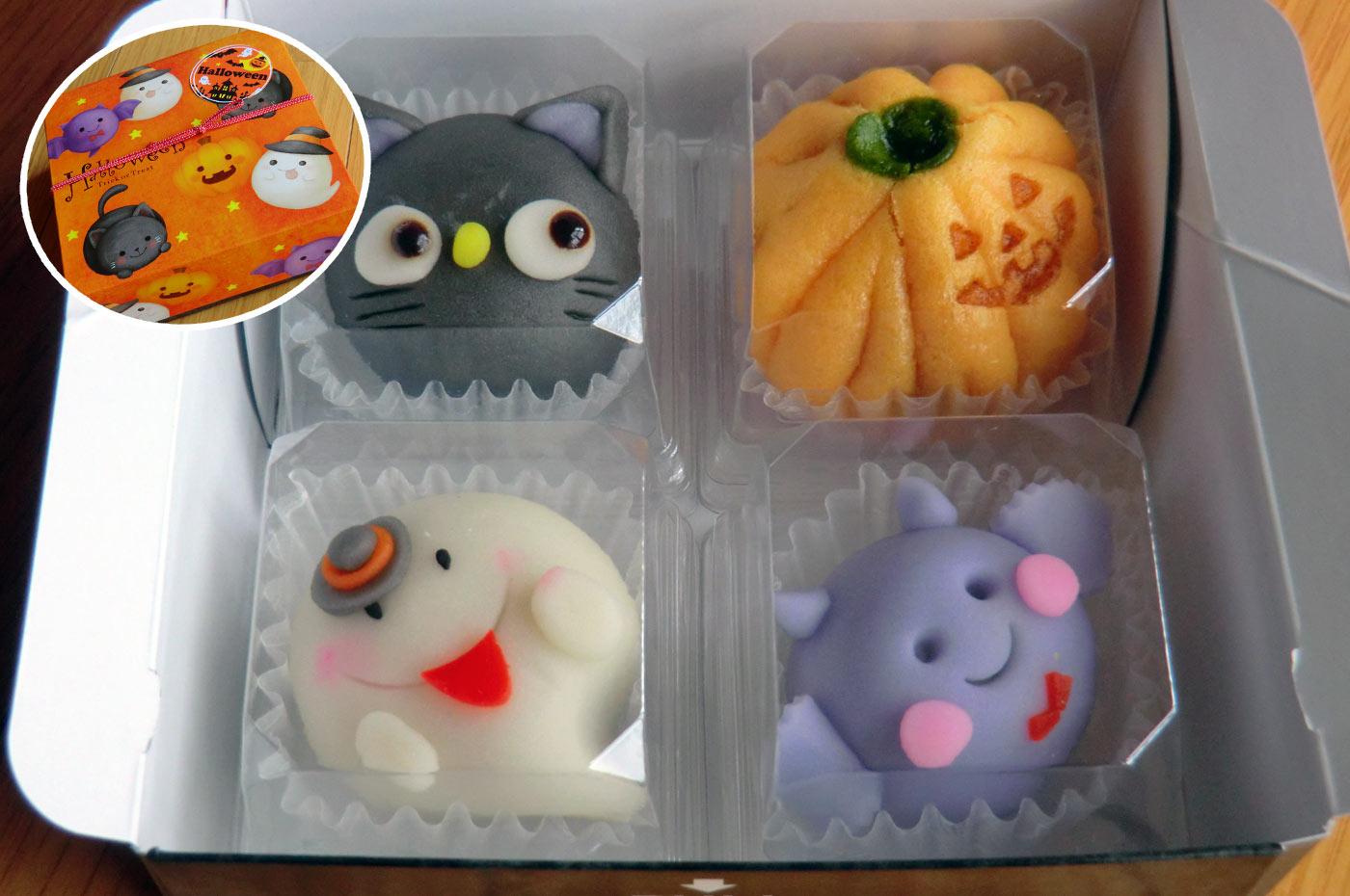 盛栄堂のハロウィン和菓子
