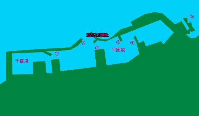 千倉港のポイント図