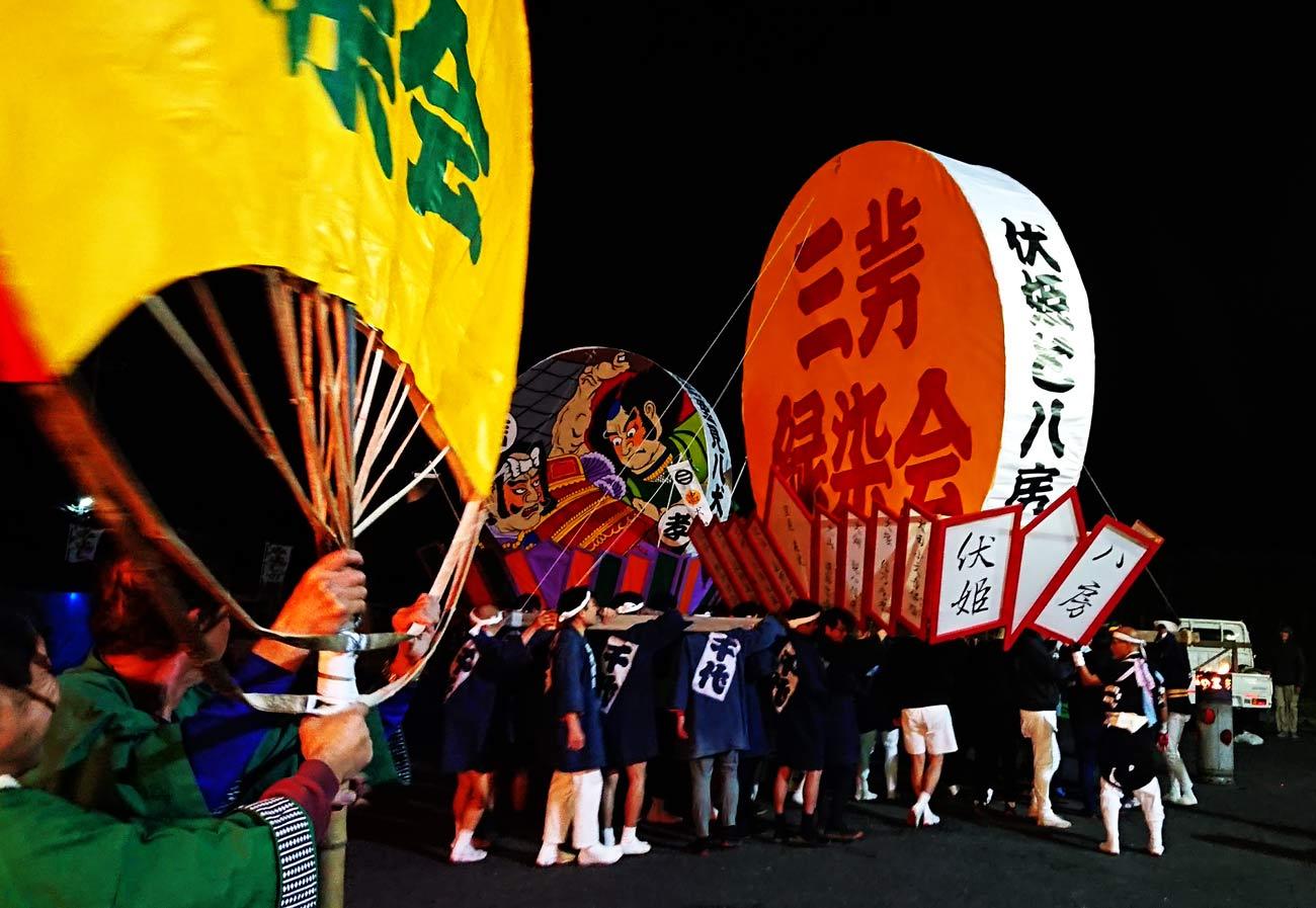 三芳緑染会のねぷたの画像