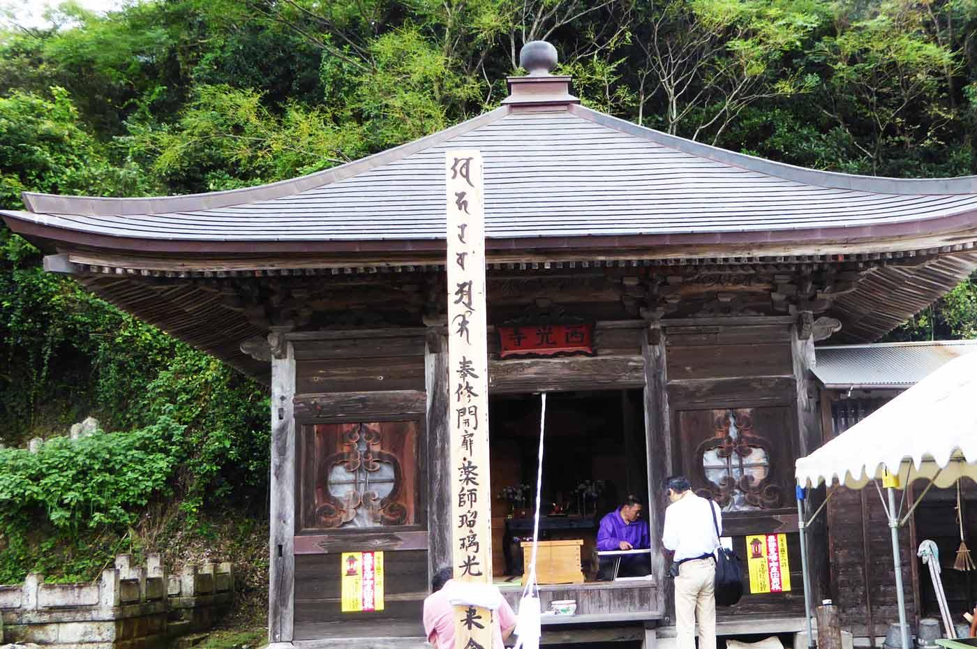 西光寺の本堂