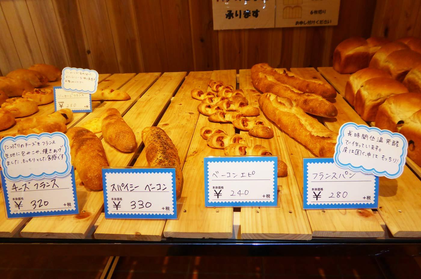 パンアトリエリチュードのフランスパンの写真