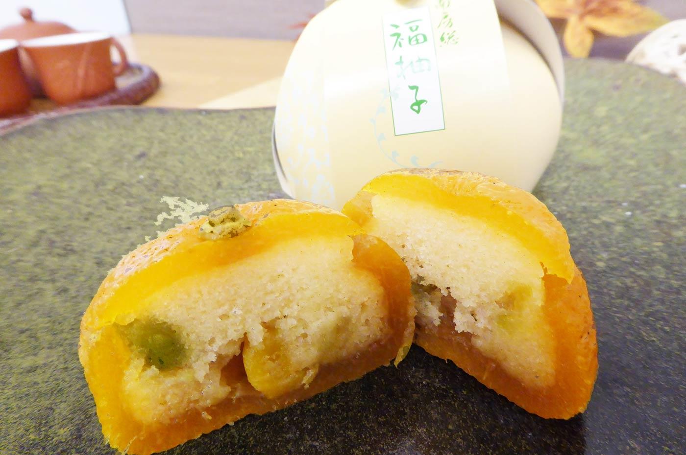 福柚子の断面