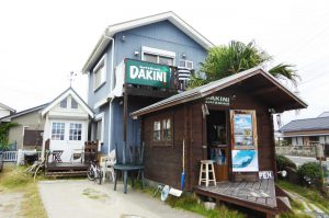 DAKINIの店鋪