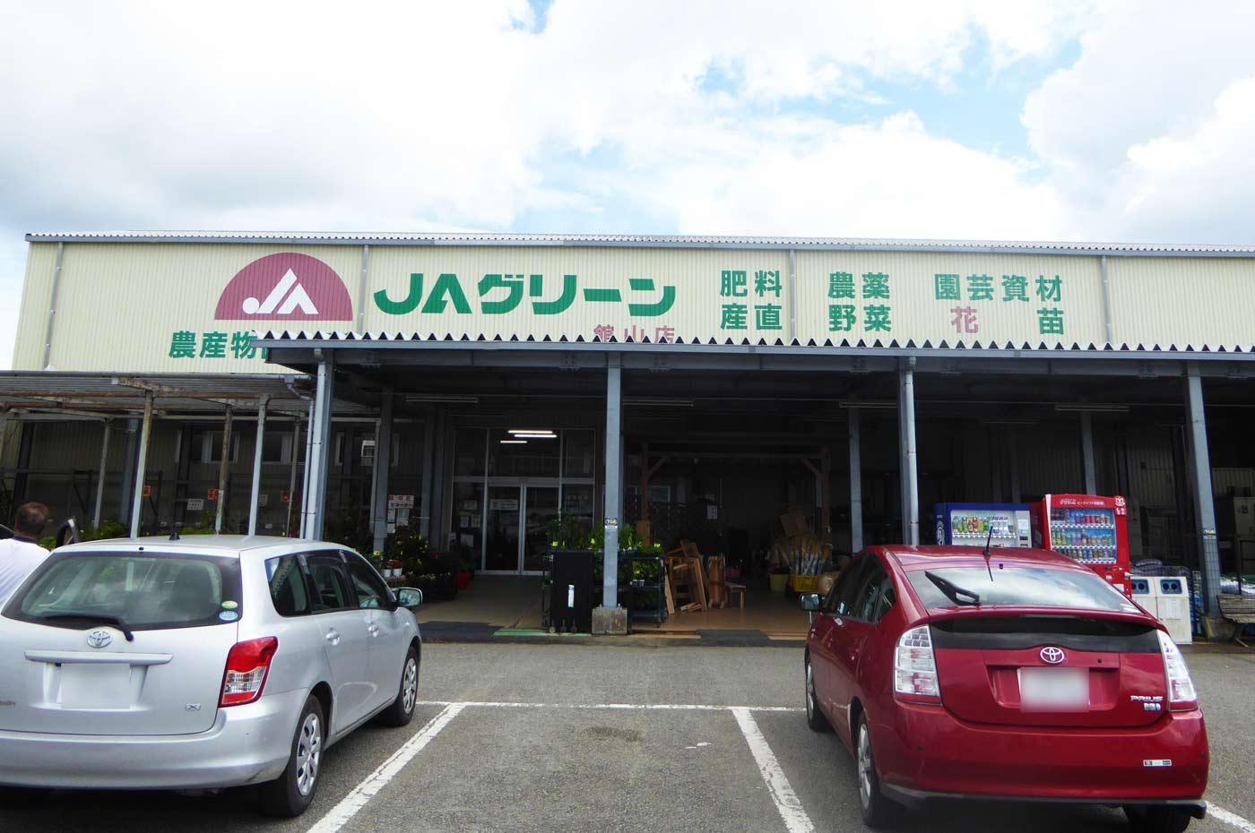 館山いちご狩りセンター(JA安房)の受付の画像