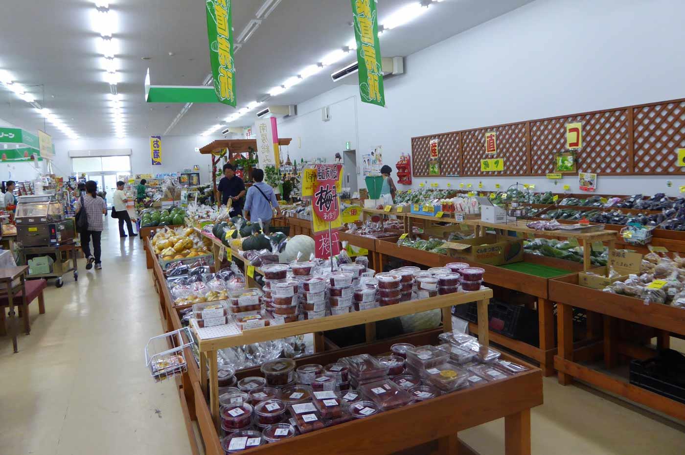 JA安房の農産物販売コーナー