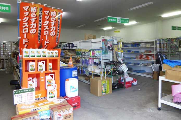 農業資材の販売コーナー