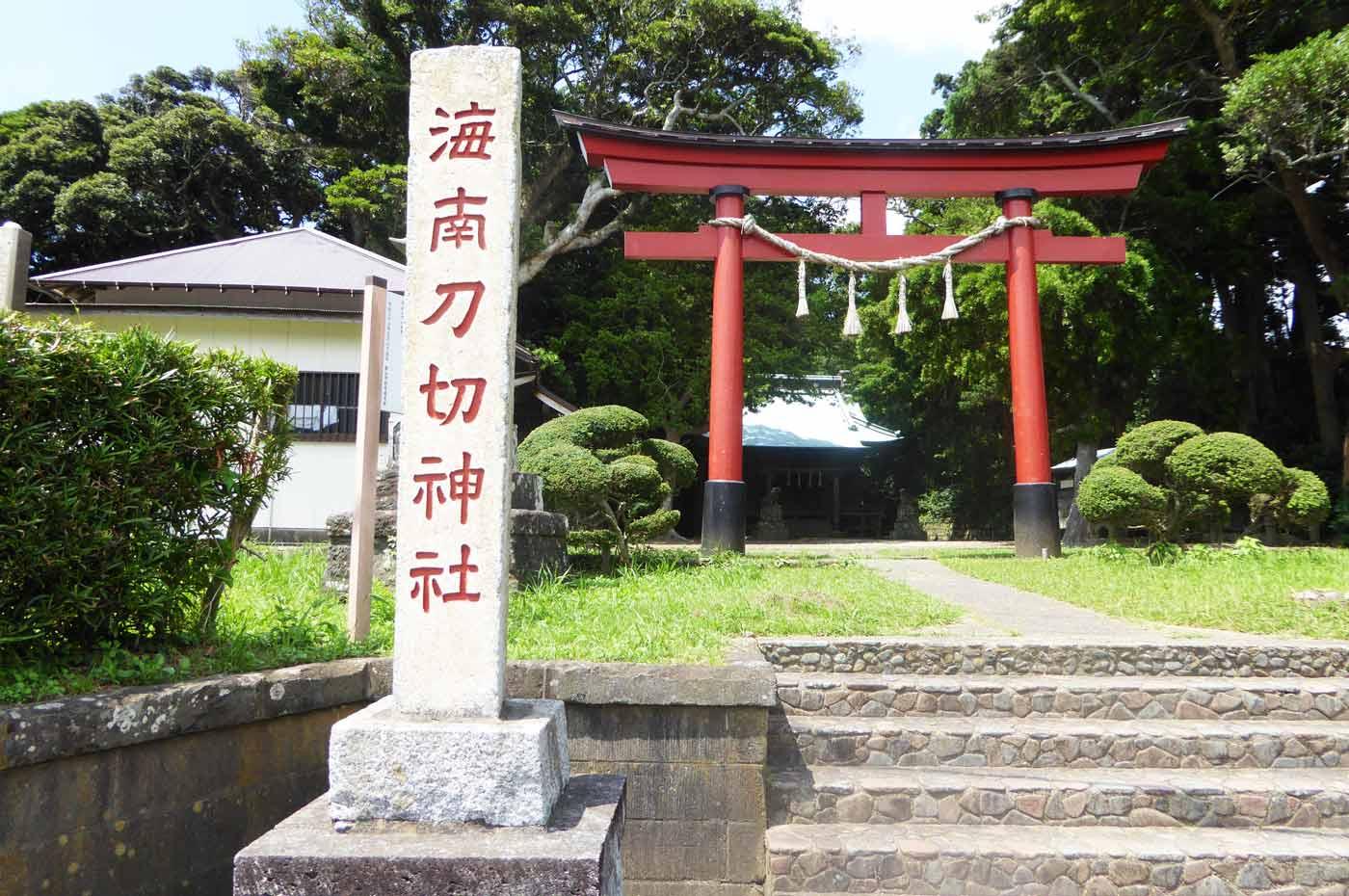海南鉈切神社の鳥居