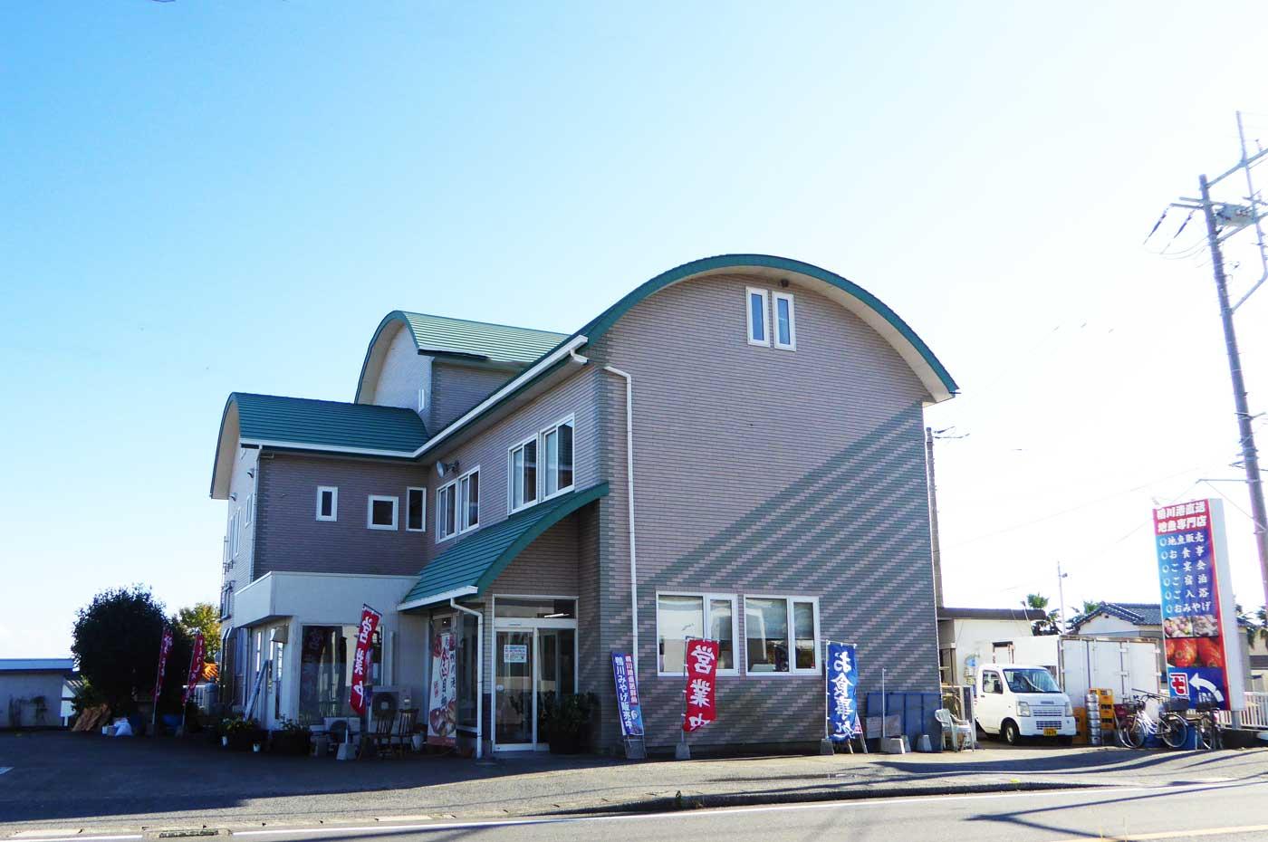 カネシチ水産の店舗写真