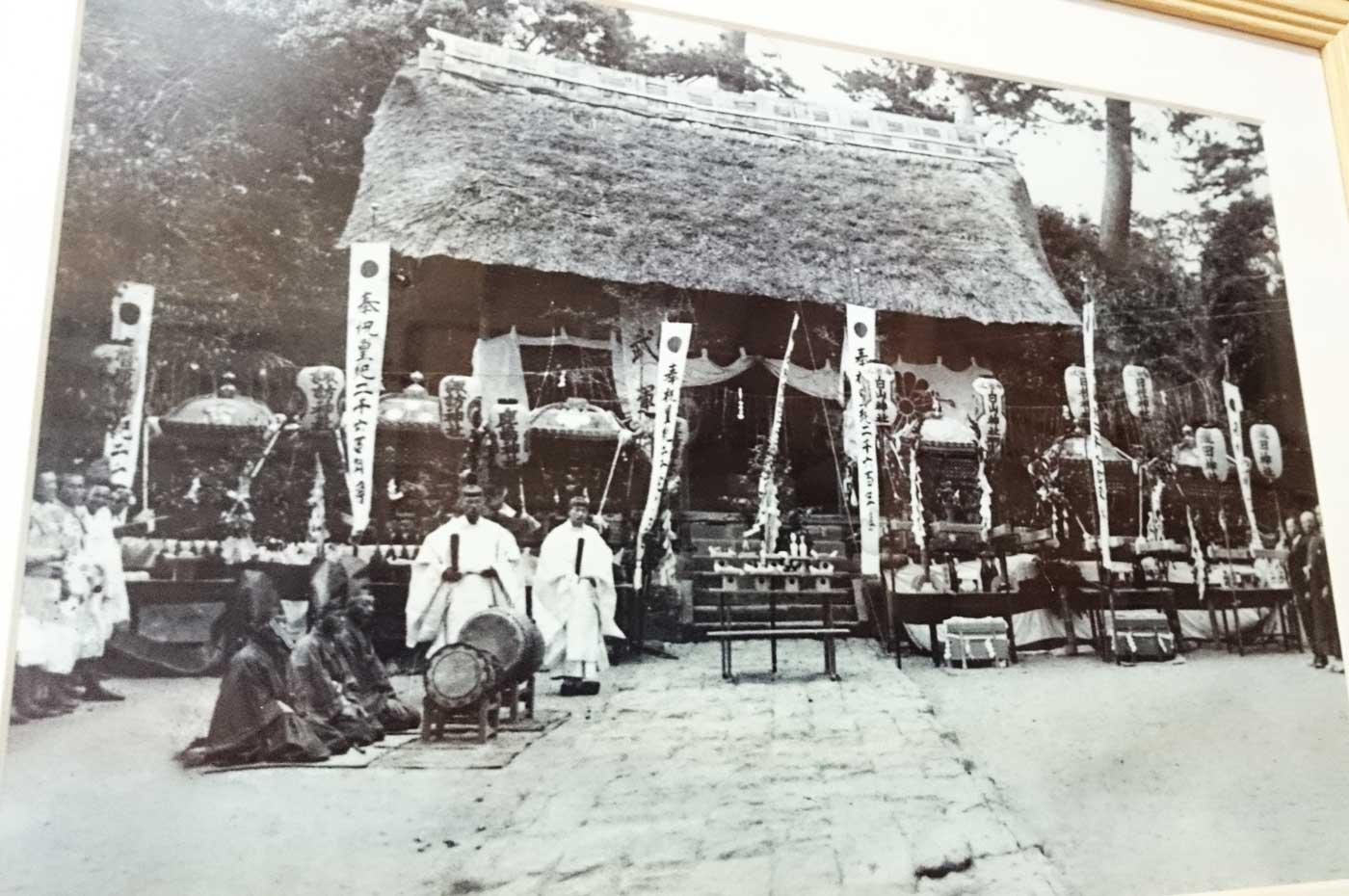 皇神社昔の祭礼の様子