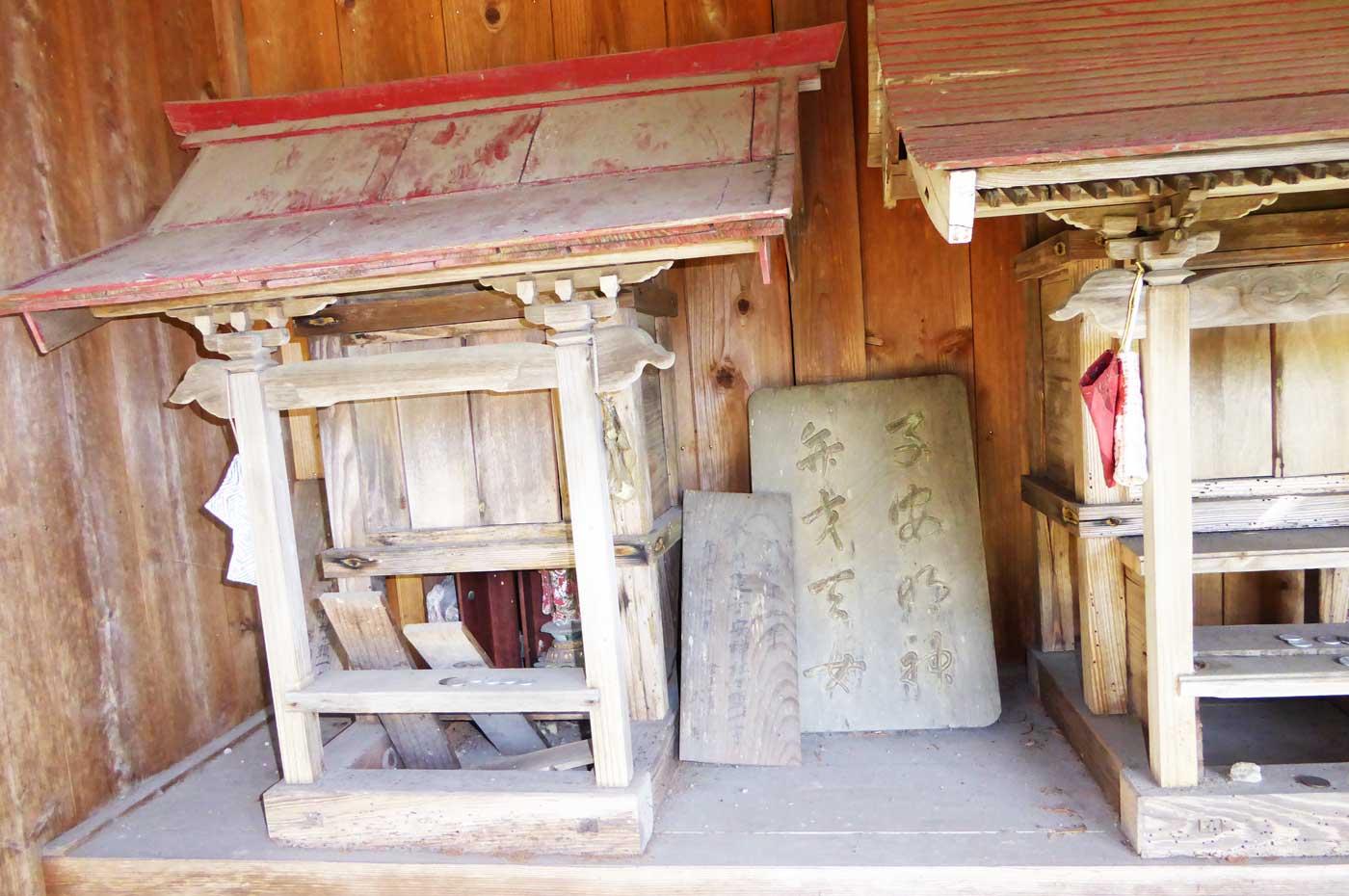 弁才天女・子安神社の画像