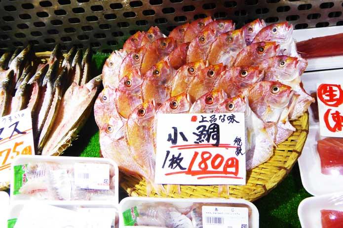 小鯛の干物の写真