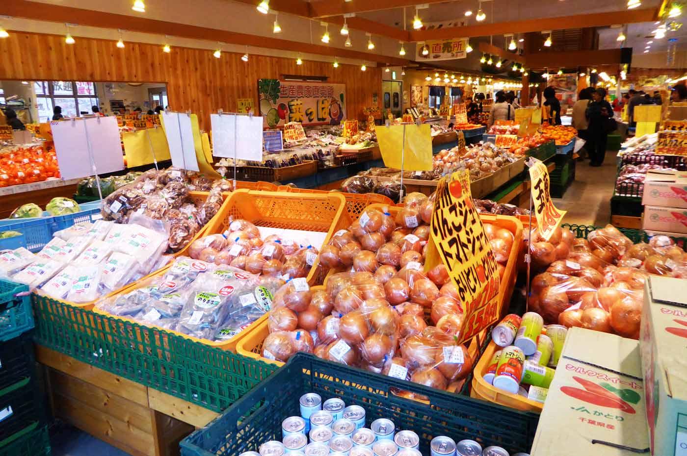 魚鷹の農産物コーナーの写真