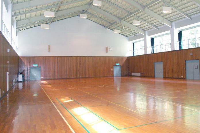 大房岬自然の家の体育館の写真