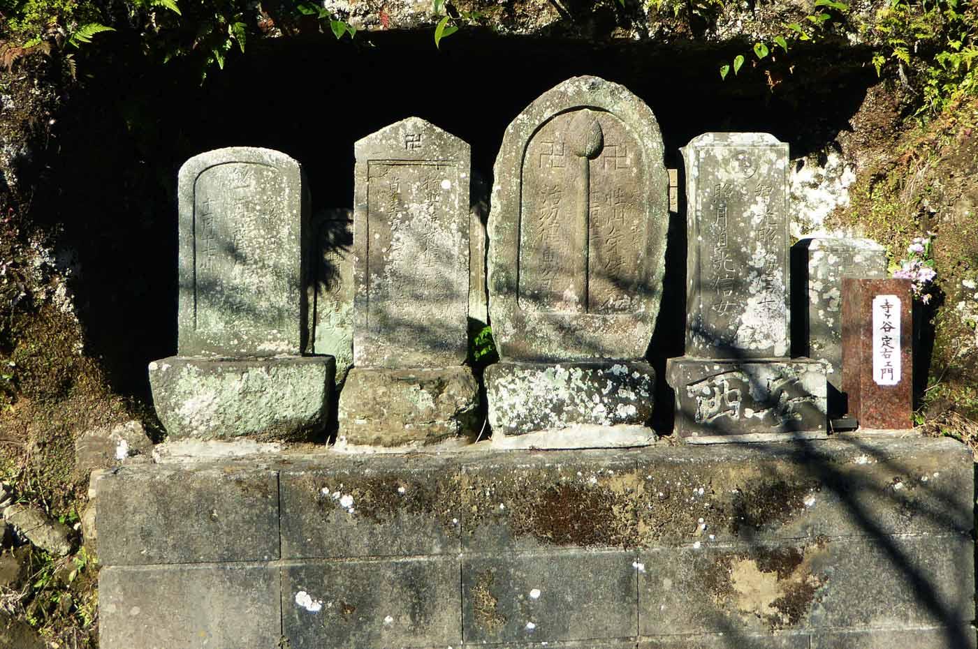 福生寺の墓の写真