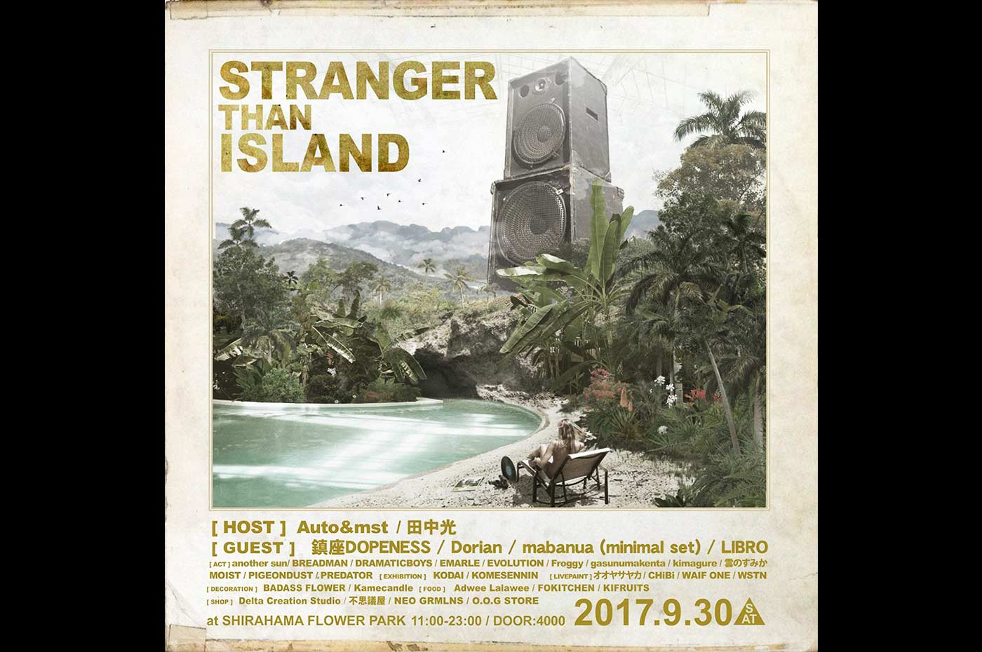 STRANGER THAN ISLANDのチラシ
