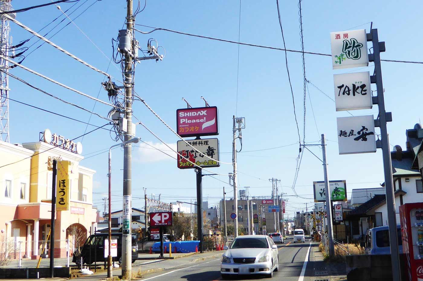 麺屋安の看板の画像