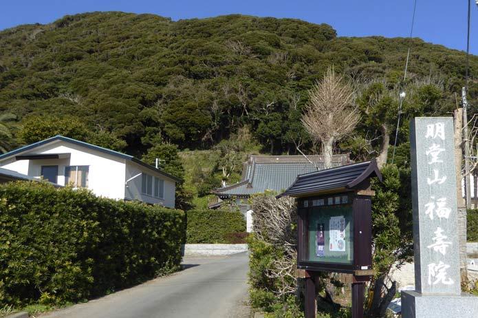 福寿院の全景