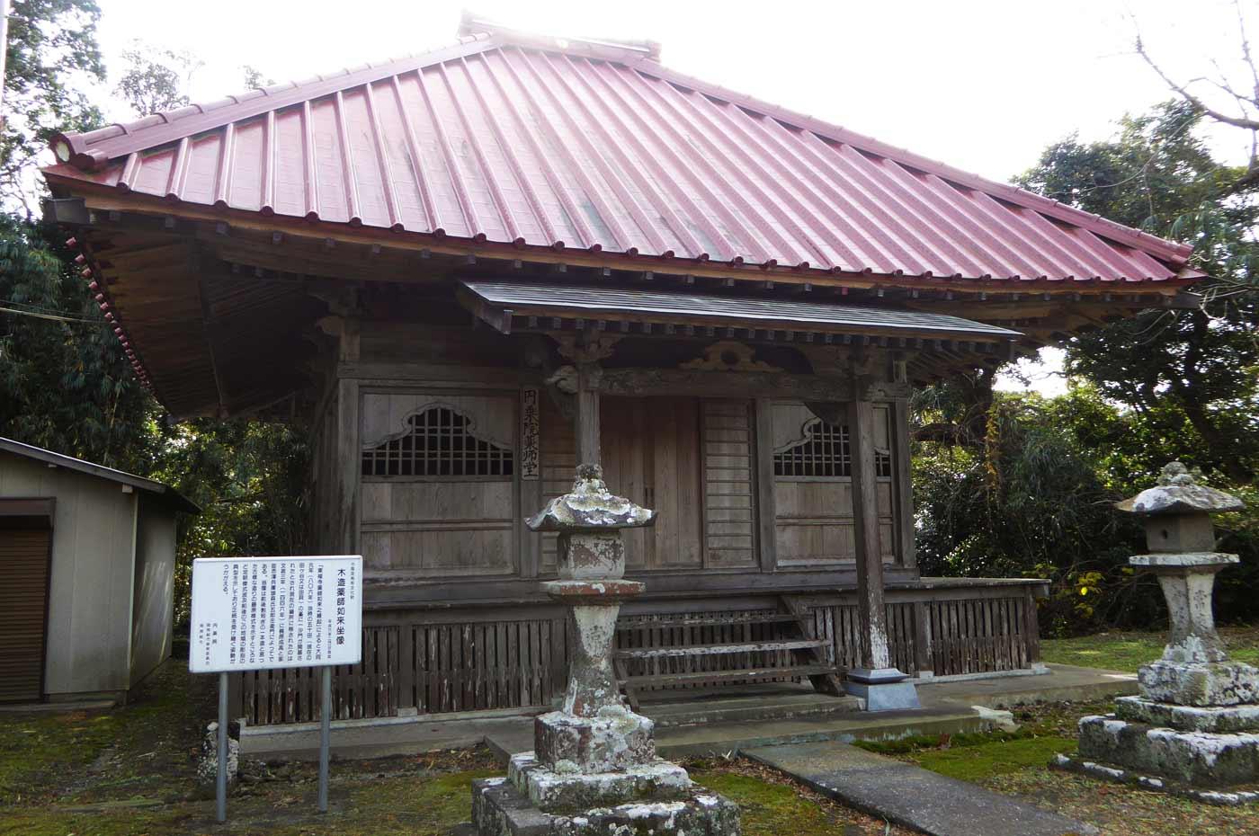 円乗院薬師堂の画像