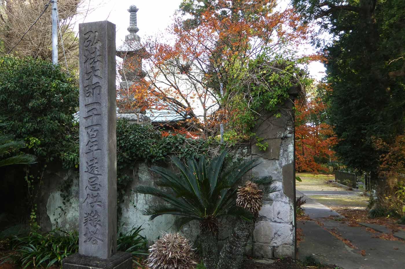 円蔵院入口の画像