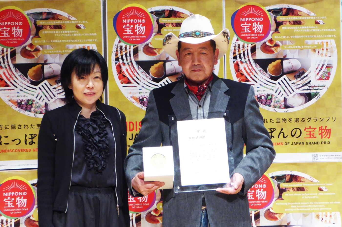 審査員特別賞(ミルクジュレ)の表彰式