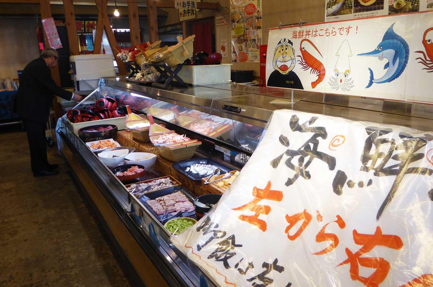 海鮮丼コーナーの画像