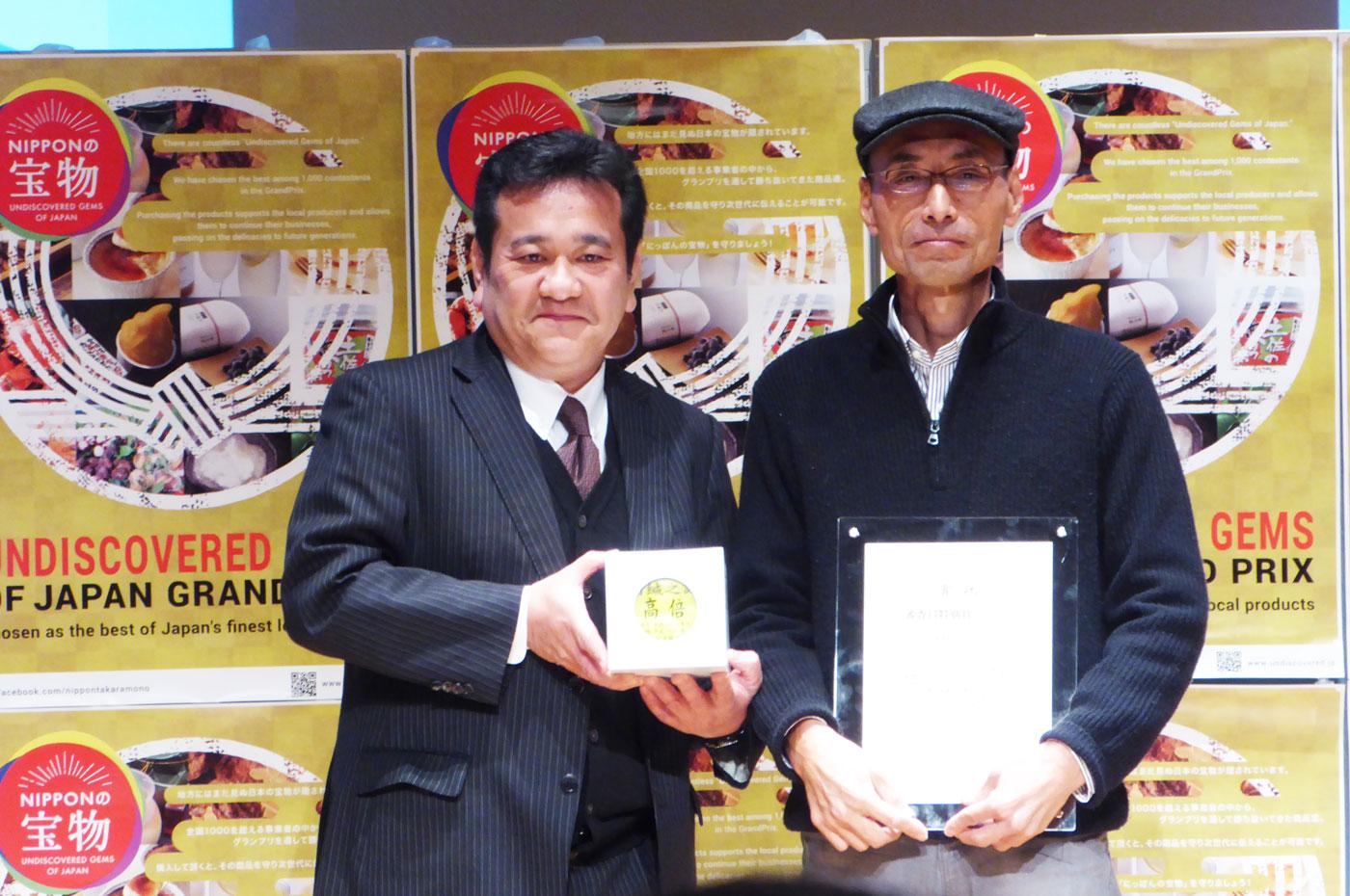 審査員特別賞(地魚燻製・チョイ燻)の表彰式