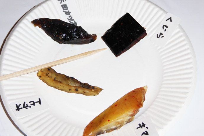 地魚燻製・チョイ燻の画像