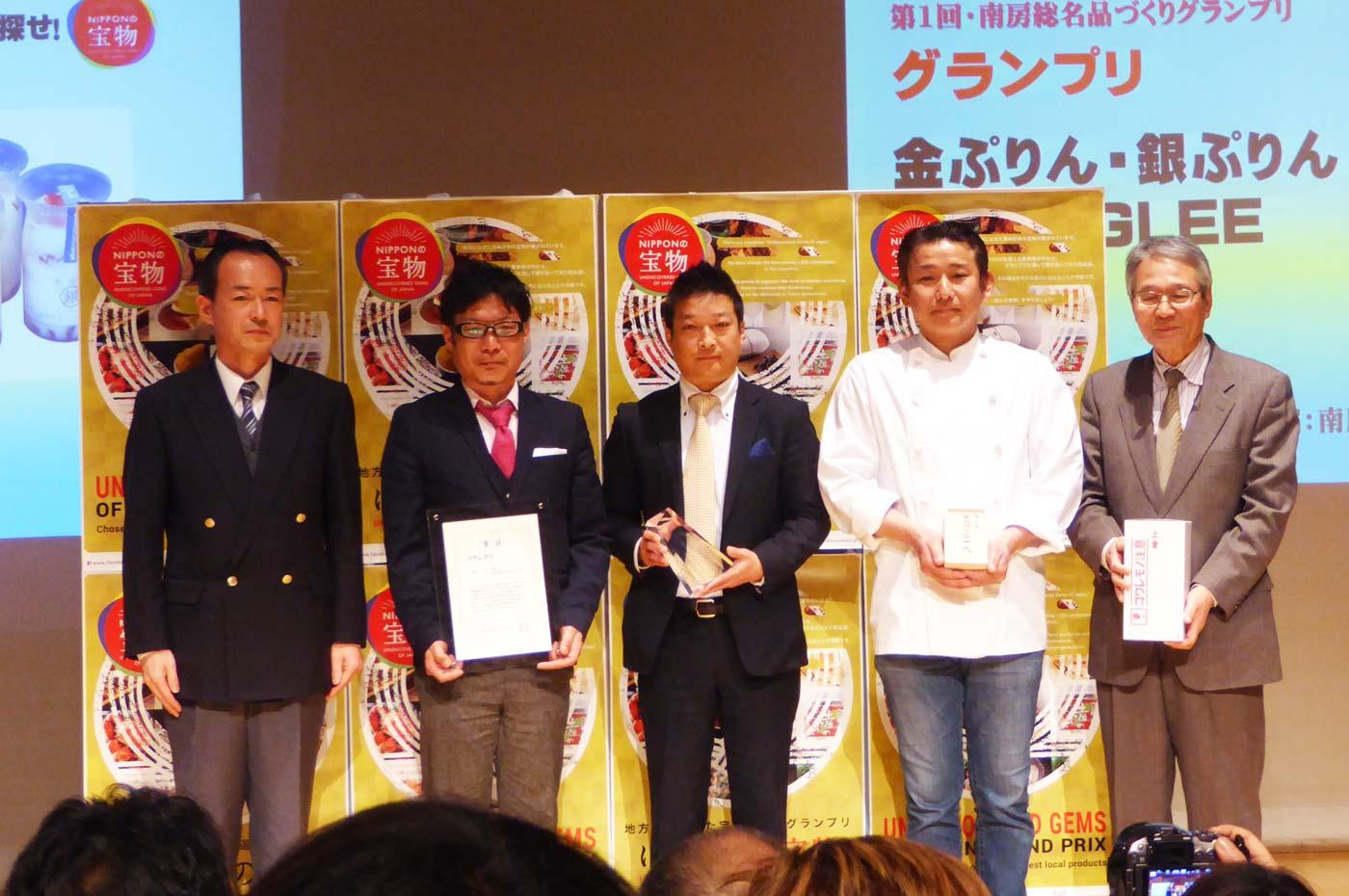 グランプリ(金プリン・銀プリン)の表彰式