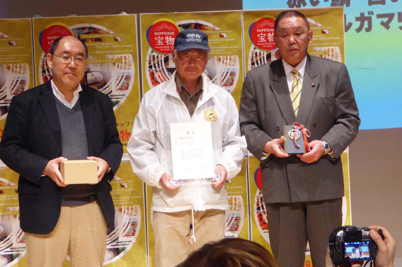 準グランプリ(赤い鯖・白い鯖)の表彰式