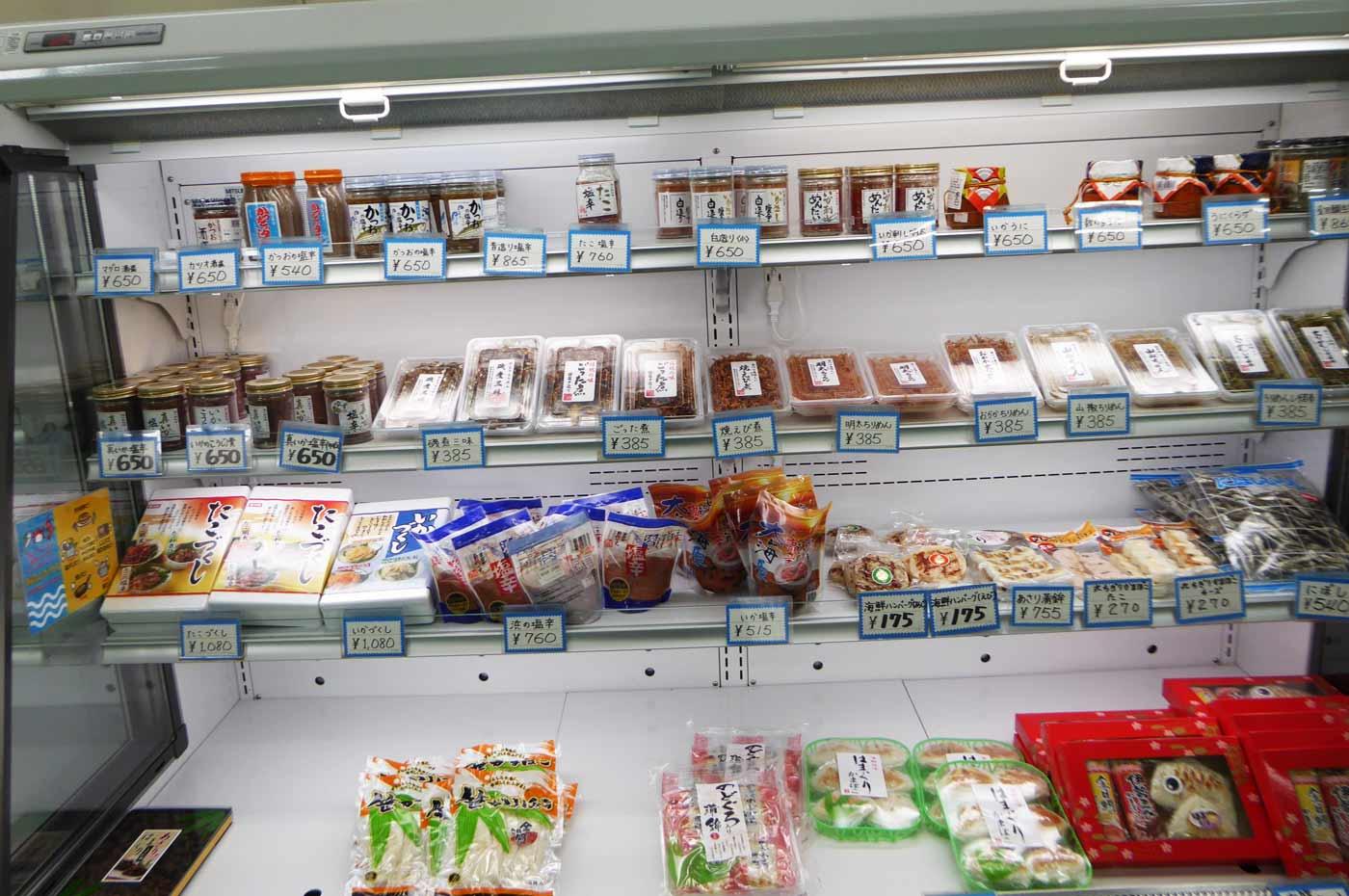 海産物加工品コーナー